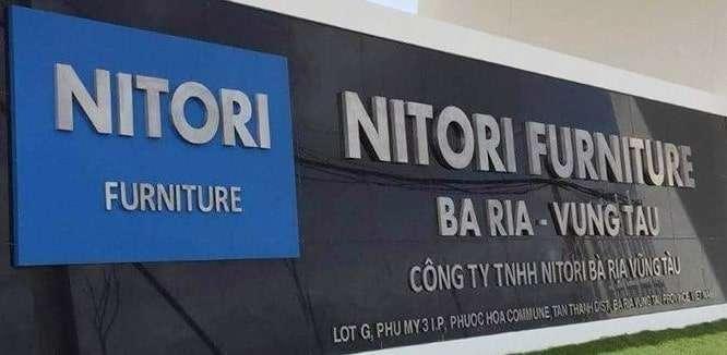Việc làm Bà Rịa Vũng Tàu - Công ty Nitori tuyển dụng