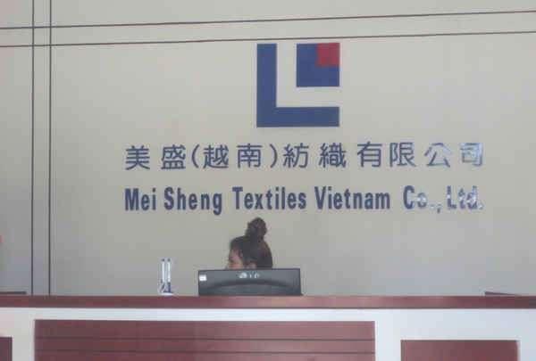 Công ty dệt may Meisheng Việt Nam tuyển dụng